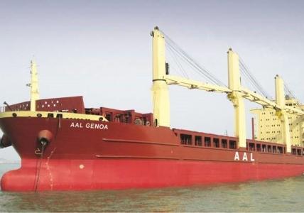 AAL-Genoa-1