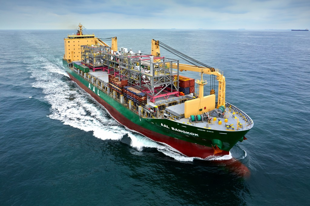 S-Class Vessel