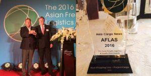 AFLA Awards